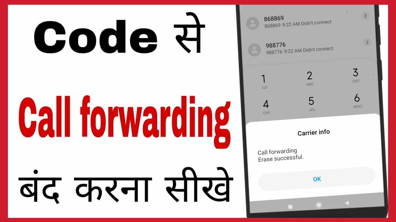 Airtel Divert Code – How To Activate and Deactivate Airtel Call Forwarding 2021