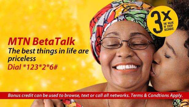 Beta Talk Code – How To Migrate To MTN BetaTalk Tariff Plan 2021