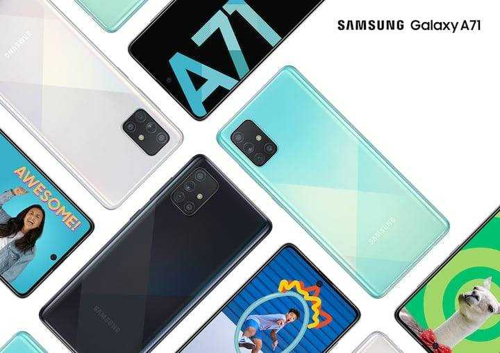 Samsung Galaxy A71 is Being Updated from One UI 2.5 to One UI 3.1 (Android 11)