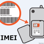 How To Block A Stolen Phone With IMEI Number In Nigeria and Globally